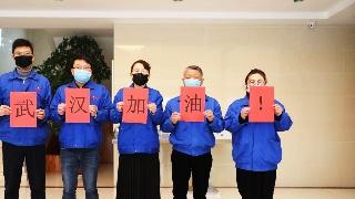 驰援武汉 多家仪器仪表企业参与建设火神山、雷神山医院