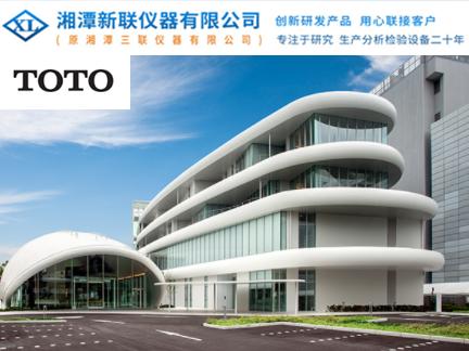 TOTO(东陶)中国