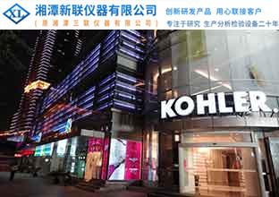 KOHLER (科勒) 中国