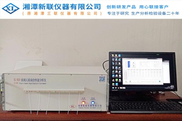 (客户实例)沐阳硅业(五粮液集团包装玻璃、浮法玻璃用高纯石英砂供应商)